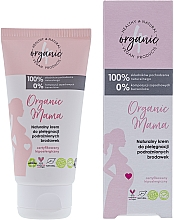 Духи, Парфюмерия, косметика Натуральный крем для ухода за раздраженными сосками - 4Organic Organic Mama Natural Cream For The Care Of Irritated Nipples