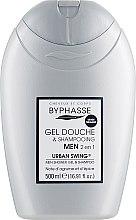 Парфумерія, косметика Шампунь-гель для душу, для чоловіків - Byphasse Men Gel-Shampoo 2 In 1 Urban Swing