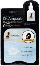 Духи, Парфюмерия, косметика Двухфазная маска для лица - Etude House Dr.Ampoule Dual Mask Sheet Skin Purifying