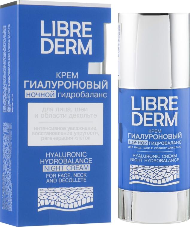 """Гиалуроновый крем для лица """"Ночной гидробаланс"""" - Librederm Hualuronic Hydrobalance Night Cream"""