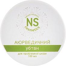 Духи, Парфюмерия, косметика Убтан для проблемной кожи - NS Cosmetics