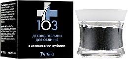 Духи, Парфюмерия, косметика Детокс-жемчужины для лица - J'erelia 103 Detox Face Pearl