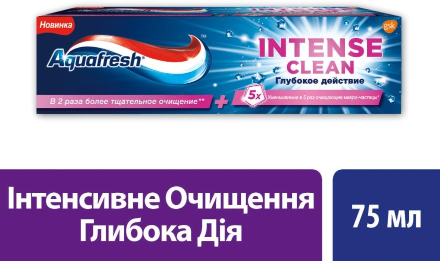 """Зубная паста """"Интенсивное очищение, Глубокое действие"""" - Aquafresh Intense Clean Deep Action Toothpaste"""