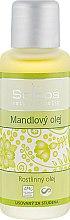 Духи, Парфюмерия, косметика Растительное органическое миндальное масло - Saloos Vegetable Organic Oil