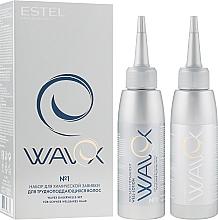 Духи, Парфюмерия, косметика Набор для химической завивки для трудноподдающихся волос - Estel Professional Wavex (fix/100ml + lot/100ml + gloves)