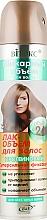 Духи, Парфюмерия, косметика Лак-объем для волос протеиновый - Витэкс Шикарный объём