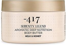 """Духи, Парфюмерия, косметика Крем-масло для тела ароматическое """"Молоко и мед"""" - -417 Serenity Legend Aromatic Body Butter Milk & Honey"""