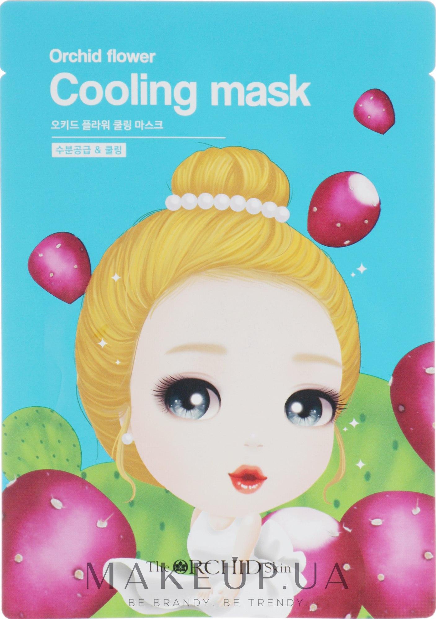 Тканевая маска для лица охлаждающая - The Orchid Skin Orchid Flower Cooling Mask — фото 25g