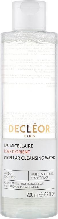 Вода мицеллярная очищающая для лица и век - Decleor Aroma Cleanse Soothing Micellar Water