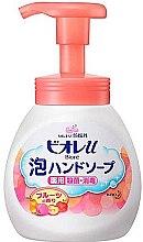 Духи, Парфюмерия, косметика Жидкое мыло-пенка для мытья рук с фруктовым ароматом - Kao Biore Hand Soap Foam