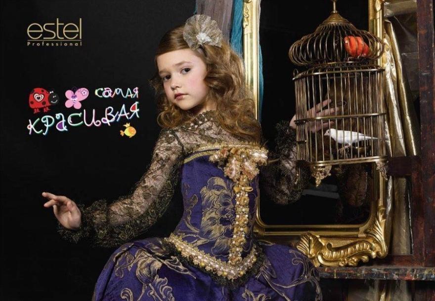"""Шампунь для волос детский """"Лёгкое расчёсывание"""" - Estel Professional Самая красивая — фото N3"""