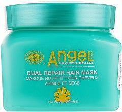 Духи, Парфюмерия, косметика Маска двойного действия для питания волос - Angel Professional Paris Dual Repair Mask