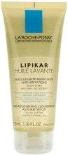 Очищающее липидовосстанавливающее масло для душа и ванны - La Roche-Posay Lipikar Huile Lavante Relipidante Anti-Irritations — фото N5