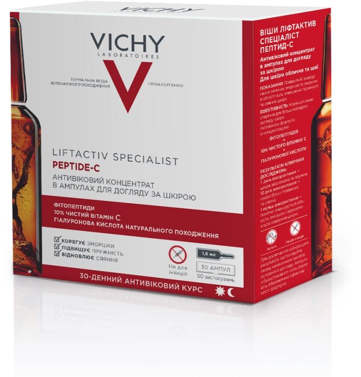 Антивіковий концентрат в ампулах для догляду за шкірою обличчя - Vichy LiftActiv Specialist Peptide-C — фото N3