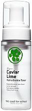 Духи, Парфюмерия, косметика Увлажняющий тоник для лица с икрой лайма - Too Cool For School Caviar Lime Hydra Bubble Toner