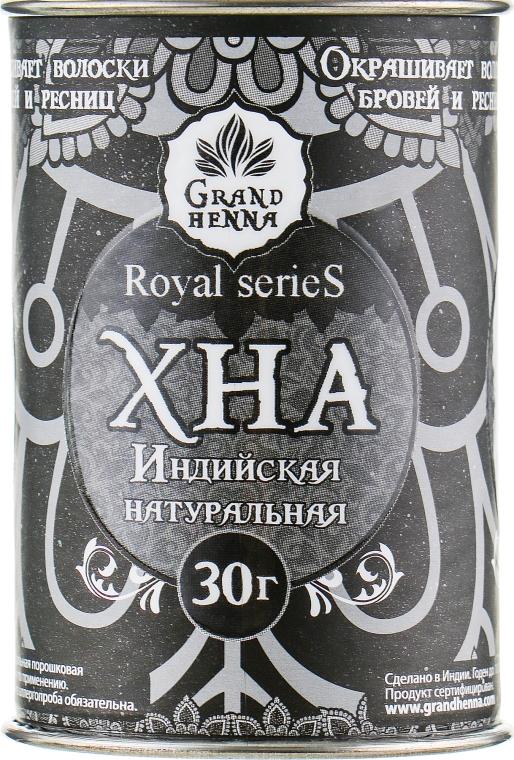 """Хна для биотату, бровей и ресниц """"Пудровый эффект"""", черная - Grand Henna Royal Series"""