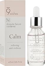 Духи, Парфюмерия, косметика Сыворотка против купероза - 9 Wishes Calm Ampule Serum