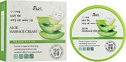Духи, Парфюмерия, косметика Массажный крем с экстрактом алое - Ekel Aloe Massage Cream