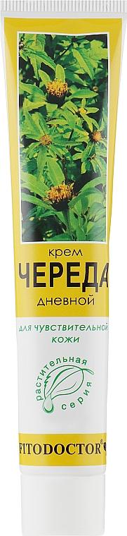 Дневной крем «Череда» для чувствительной кожи - Фитодоктор