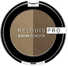 Духи, Парфюмерия, косметика Тени для бровей - Relouis PRO Brow Powder