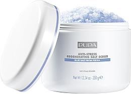 Духи, Парфюмерия, косметика Восстанавливающий соляной скраб антистресс - Pupa Home Spa Salt Scrub