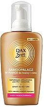 Духи, Парфюмерия, косметика Автозагар-пенка для любого цвета кожи - Dax Sun Self Tanning Foam