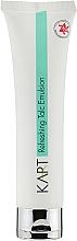 Духи, Парфюмерия, косметика Освежающие фитомолочко с тальком для стоп - Kart Feeto Therapy Refreshing Talc Emulsion