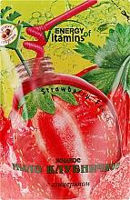 Духи, Парфюмерия, косметика Жидкое мыло клубничное с глицерином - Energy of Vitamins (дой-пак)