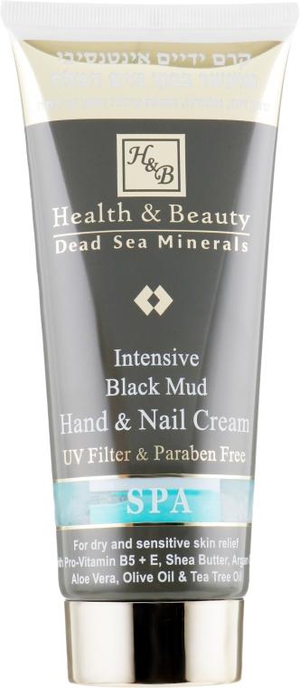 Интенсивный крем для рук и ногтей с грязью Мертвого моря - Health and Beauty Intensive Dlack Mud Hands & Nails Cream