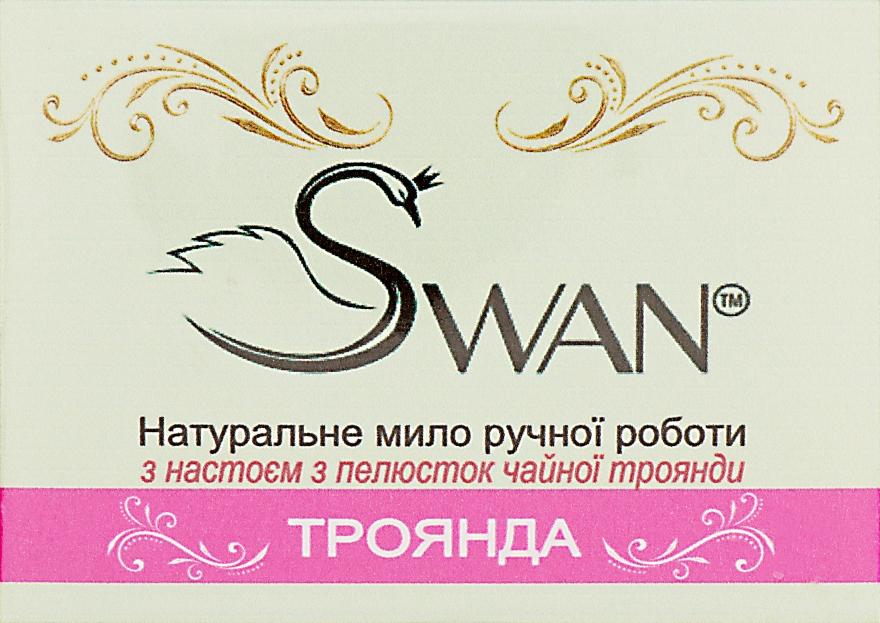 """Натуральное мыло ручной работы """"Роза"""" - Swan"""