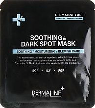 Духи, Парфюмерия, косметика Успокаивающая и выравнивающая тон кожи маска - Dermaline Soothing & Dark Spot Mask