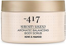 "Духи, Парфюмерия, косметика Пилинг ароматический для тела ""Киви и манго"" - -417 Serenity Legend Aromatic Body Peeling Kiwi & Mango"