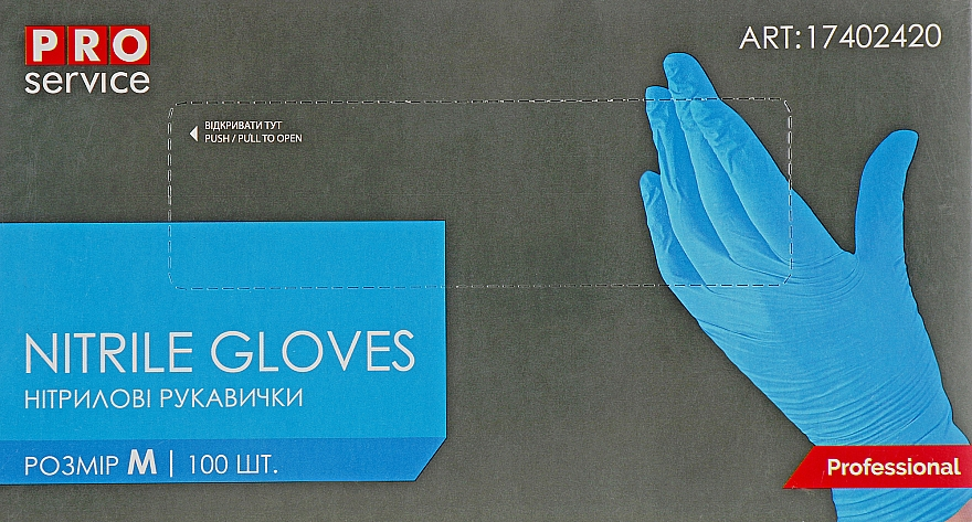 Перчатки нитриловые синие, размер М - PRO service Standard
