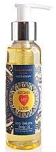 Духи, Парфюмерия, косметика Масло антицеллюлитное с цитрусом - Argan My Love Anti Cellulite Body Oil