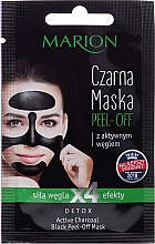 Духи, Парфюмерия, косметика Маска для лица - Marion Detox Active Charcoal Black Peel-Off Face Mask