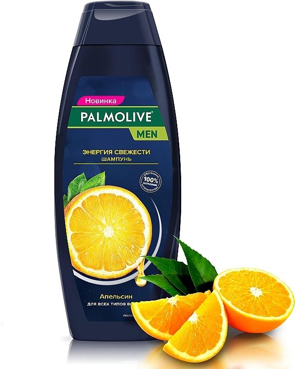 """Шампунь с экстрактом цедры апельсина """"Энергия свежести"""" - Palmolive Men"""