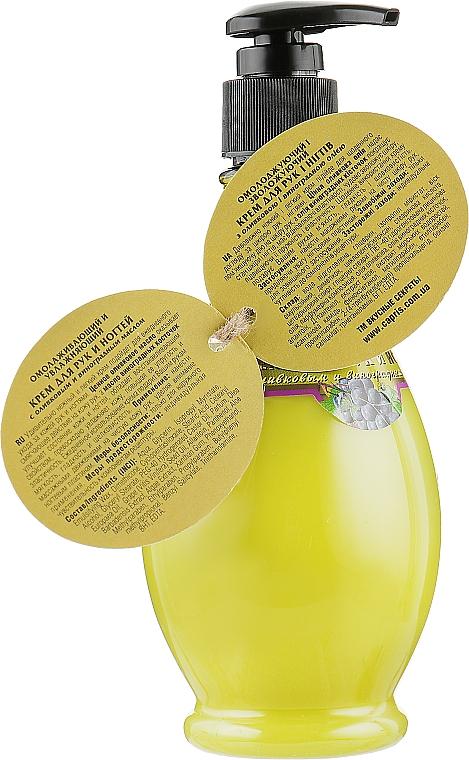 """Крем для рук и ногтей """"Омолаживающий"""" с оливковым и виноградным маслом - Viva Oliva — фото N2"""