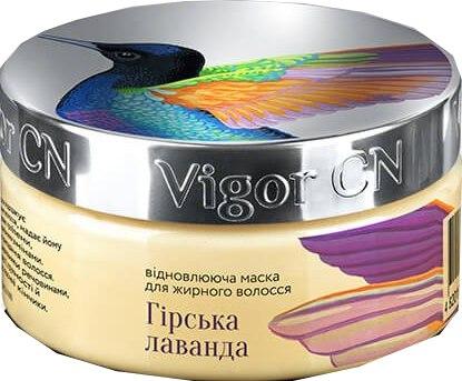 """Восстанавливающая маска для жирных волос """"Горная Лаванда"""" - Vigor Mask"""