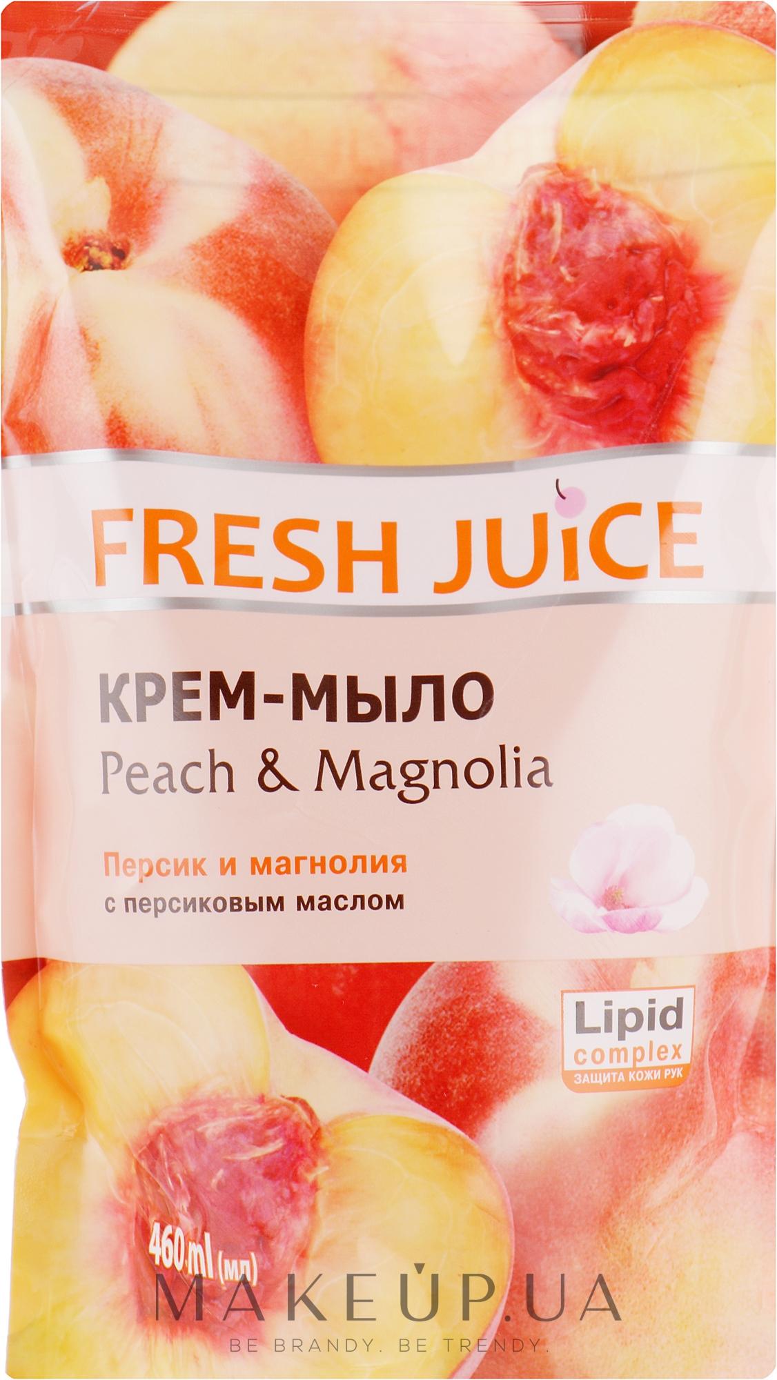 """Крем-мыло с персиковым маслом """"Персик и магнолия"""" - Fresh Juice Peach & Magnolia (сменный блок) — фото 460ml"""