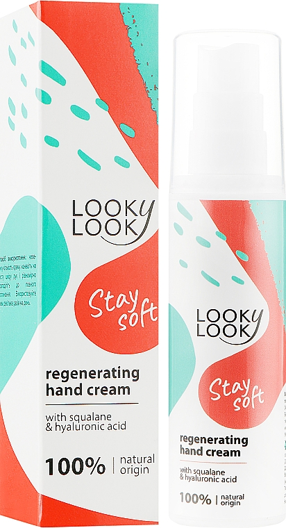 Восстанавливающий крем для рук со скваланом и гиалуроновой кислотой - Looky Look Regenerating Hand Creame
