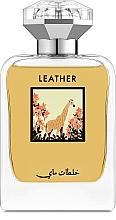 Духи, Парфюмерия, косметика My Perfumes Leather - Парфюмированная вода