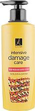 Духи, Парфюмерия, косметика Бальзам-ополаскиватель для окрашенных волос - LG Household & Health Elastine Intensive Damage Care