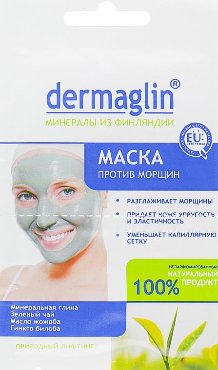 """Маска для лица """"Против морщин"""" - Dermaglin"""