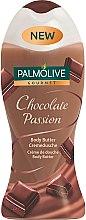 Духи, Парфюмерия, косметика Гель для душа - Palmolive Douche Gourmet Chocolate Shower Gel