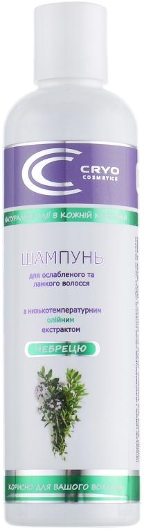 Натуральный шампунь с Крио-Био-активным маслом чебреца - Cryo Cosmetics