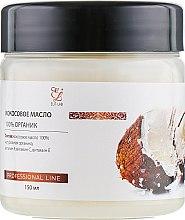 Духи, Парфюмерия, косметика Кокосовое масло рафинированное 100% органик - Elit-Lab Professional Line