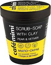 Духи, Парфюмерия, косметика Мыло-скраб на основе глины Груша и Ветивер - Cafe Mimi Scrub-Soap