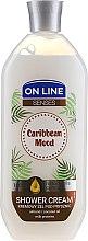Духи, Парфюмерия, косметика Кремовый гель для душа «Карибское настроение» - On Line Caribbean Mood Shower Cream