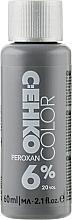 Парфумерія, косметика Оксидант - C:EHKO Color Cocktail Peroxan 6% 20Vol.