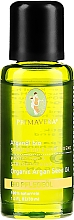 Органическое аргановое масло - Primavera Argan Oil  — фото N1